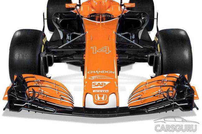 McLaren продемонстрировала новый автомобиль