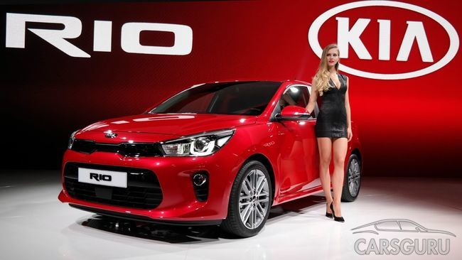 Стали известны сроки продаж нового поколения Kia Rio