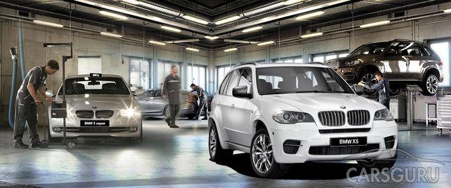 Дисконтная программа для BMW в БорисХоф