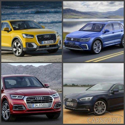 «Всемирный автомобиль года», кто попал в финальный список