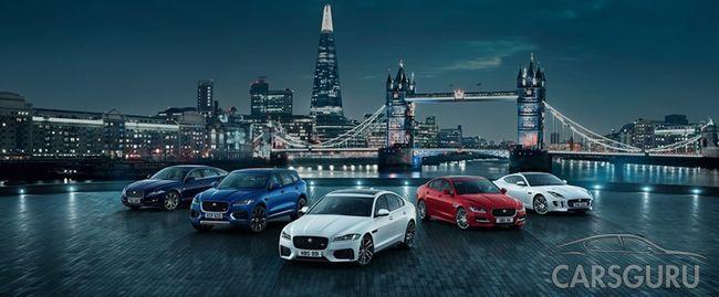 Наше ценовое предложение на Jaguar – настоящий подарок!
