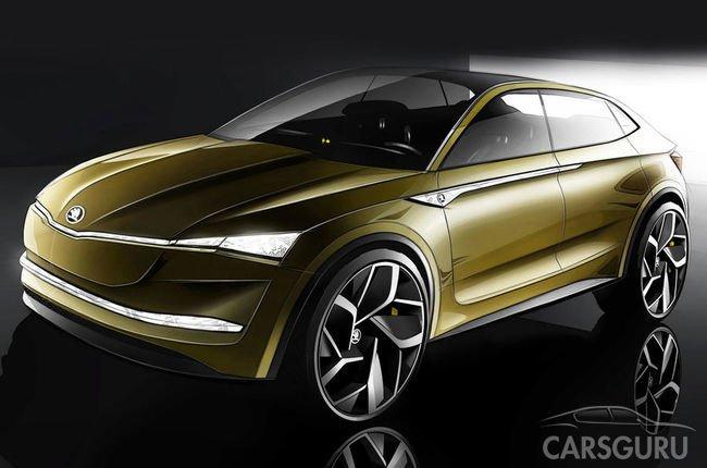 Skoda сообщила некоторые подробности о первом электромобиле