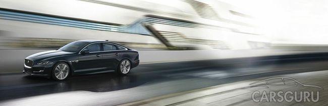 Jaguar XJ в АВИЛОН. Ваша выгода на роскошь