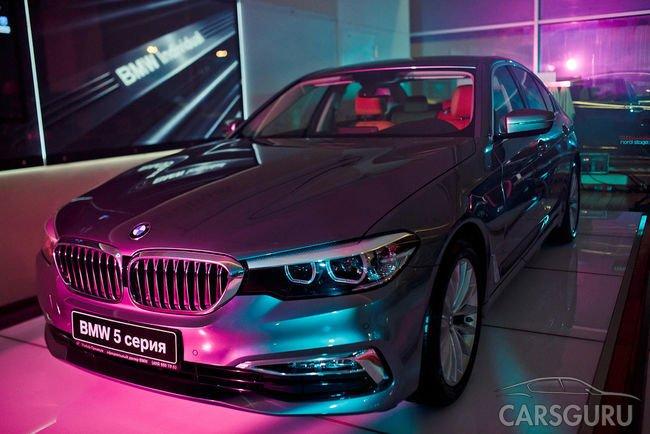 Бизнес или Спорт? Презентация нового BMW 5 серии в BMW РОЛЬФ-Премиум