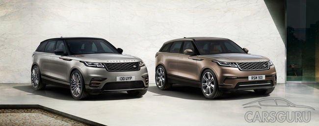 Jaguar Land Rover огласила стоимость нового внедорожника
