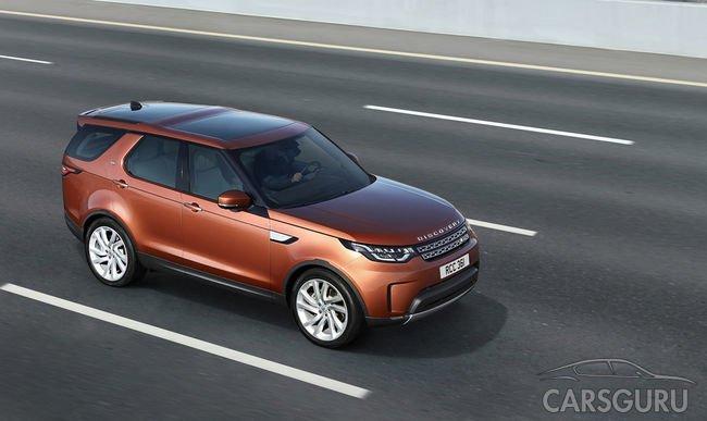 Jaguar Land Rover представляет специальные финансовые условия для покупателей нового Land Rover Discovery