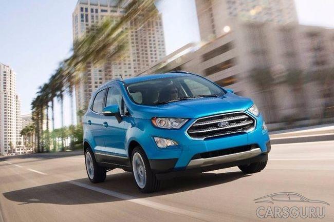 Ford снижает цены на свою продукцию для России