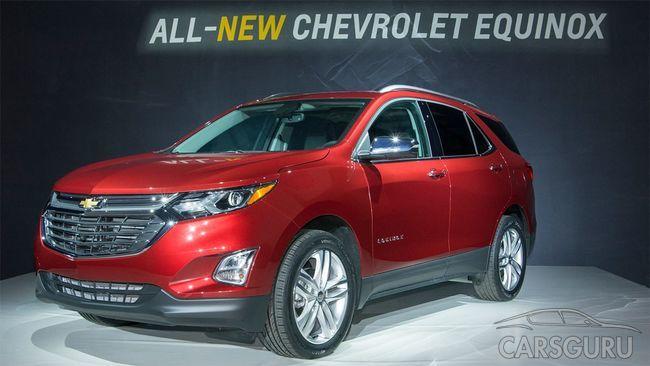 Продажи нового кроссовера Chevrolet Equinox начнутся в апреле