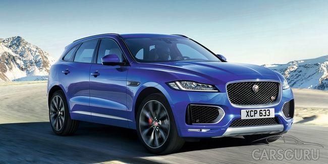 Новый Jaguar F-PACE от 2 965 000 рублей в АВИЛОН!