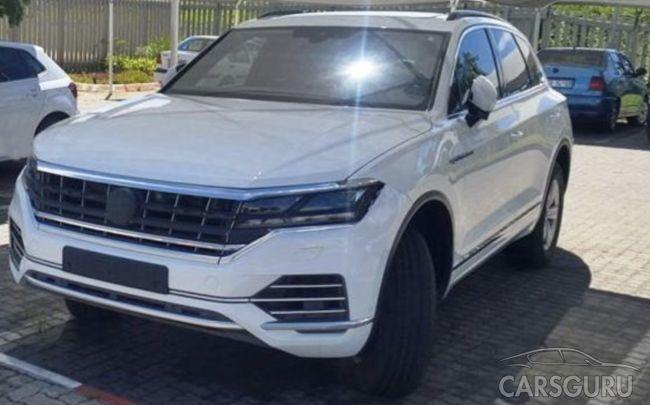 В Сети появились снимки обновленного Volkswagen Touareg без камуфляжа