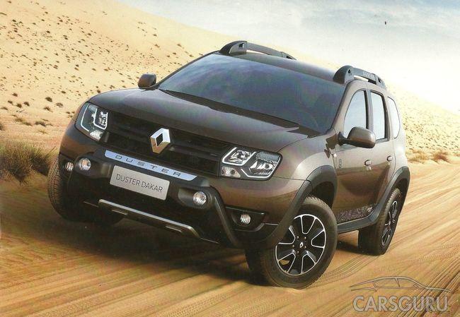 Составлен рейтинг самых продаваемых Renault в РФ
