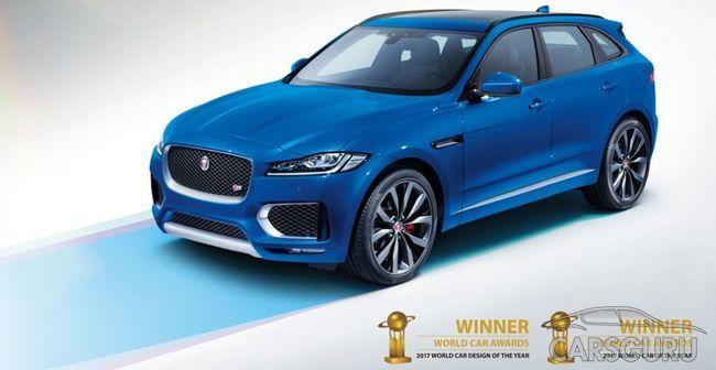 Jaguar F-PACE – титулованный чемпион от 2 965 000 рублей в АВИЛОН!