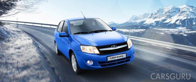 Назван самый дешевый в обслуживании российский автомобиль