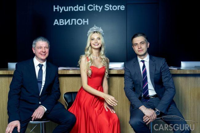 Победительница конкурса «Мисс Россия-2017» получила ключи от нового Hyundai Solaris