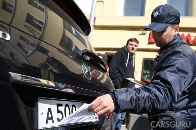Российские автомобильные номера обзаведутся электронными чипами