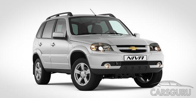У Chevrolet Niva появятся новые опции
