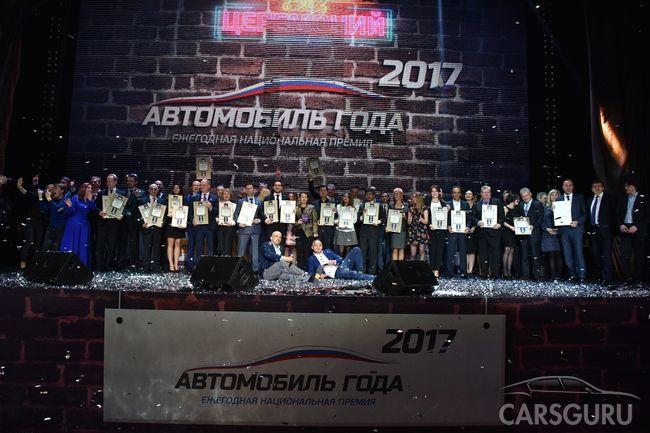 В России объявлен автомобиль года