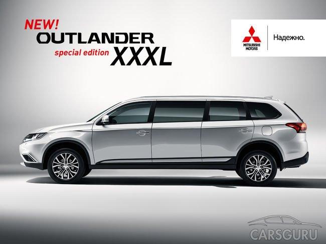 В продажу поступает новая модель Mitsubishi Outlander XXXL