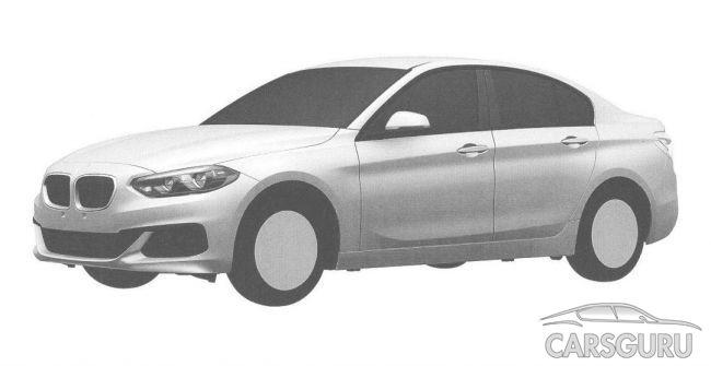 BMW зарегистрировала дизайн нового автомобиля в РФ