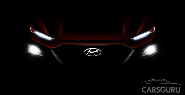 В Сети появился тизер Hyundai Kona