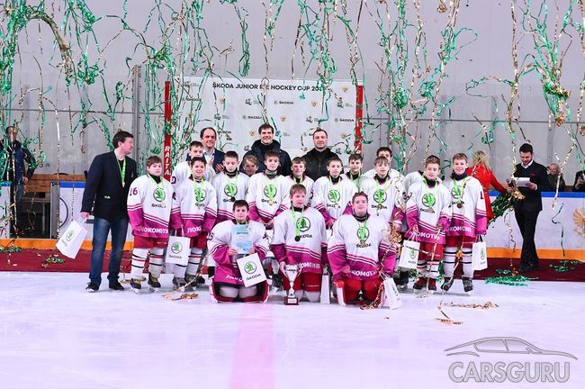 Состоялся финал юбилейного турнира SKODA Junior Ice Hockey Cup 2017