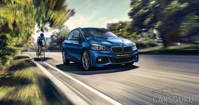 BMW Group Россия объявляет старт продаж BMW 2 серии Active Tourer.