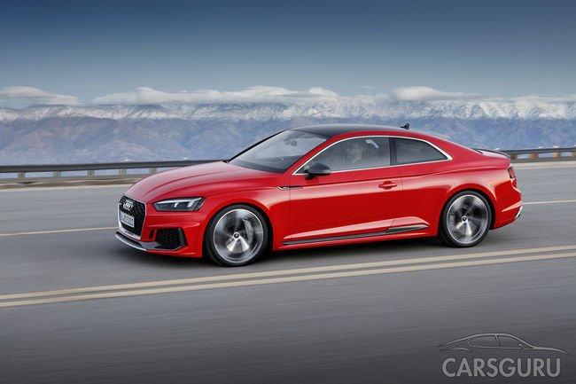 Стала известна стоимость Audi RS5 Coupe