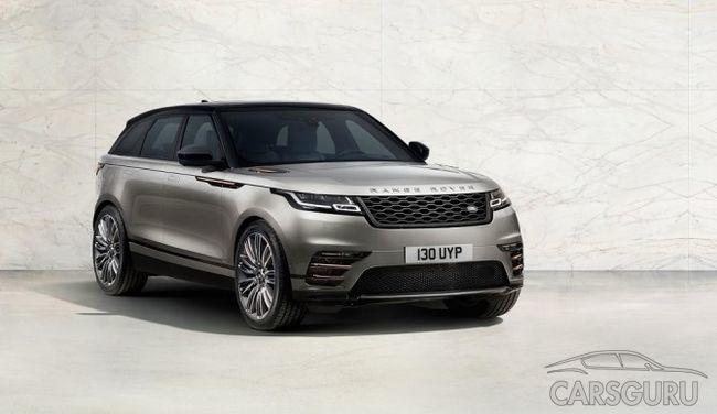 Стала известна стоимость сервисных пакетов Range Rover Velar
