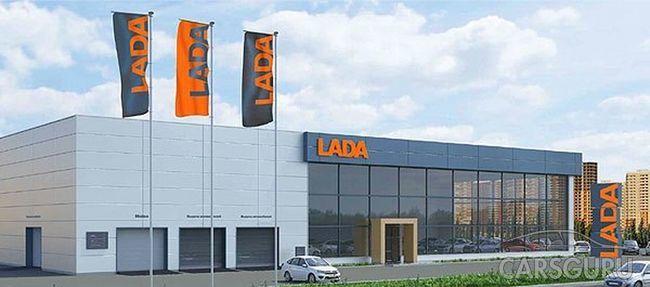Долгожданное открытие нового дилерского центра LADA Авто Алеа