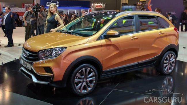АвтоВАЗ выпускает Lada Xray в эксклюзивном оформлении