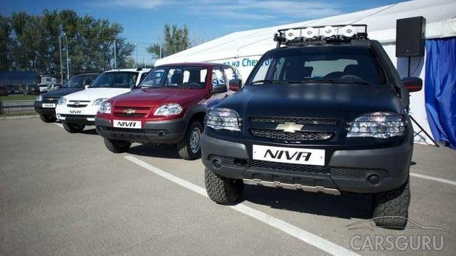 С 15 мая в силу вступает выгодное предложение для покупки Chevrolet Niva