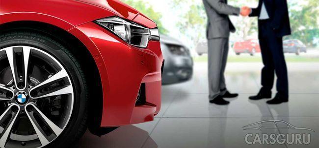 BMW купит Ваш автомобиль с удовольствием.
