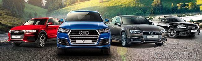 My [май] Audi!