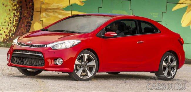 Купе Kia Cerato покидает автомобильный рынок