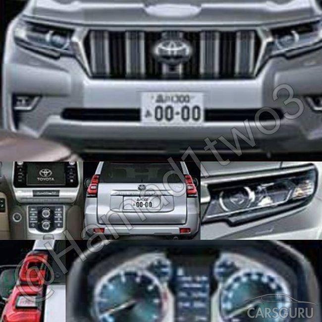 В Сеть попали снимки обновленной Toyota Land Cruiser Prado