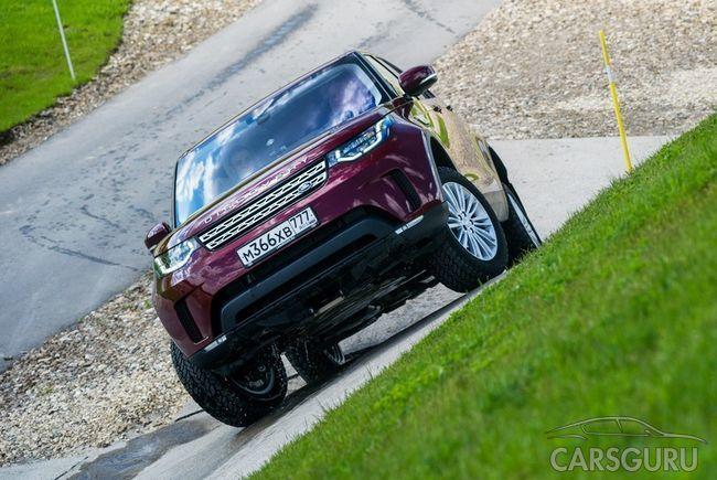 Land Rover Discovery появился на российском рынке