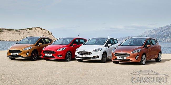 Стала известна стоимость нового Ford Fiesta