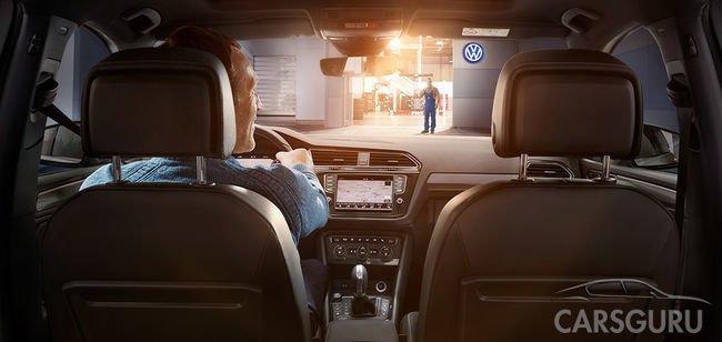 «Продленная гарантия мобильности» – Ваша поддержка на дорогах