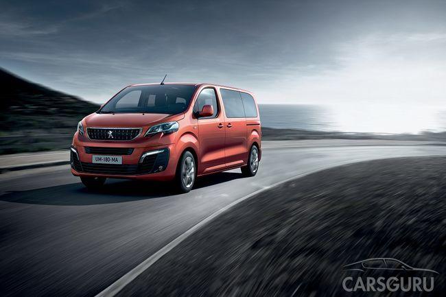 Peugeot и Citroёn предлагают россиянам новые минивэны
