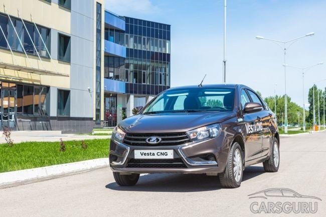 АвтоВАЗ начинает производство двухтопливной LADA Vesta CNG