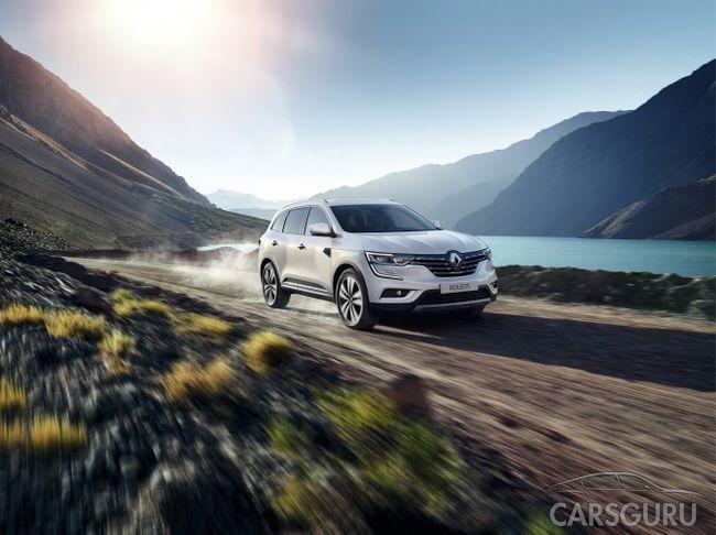 Renault расширяет линейку внедорожников в России