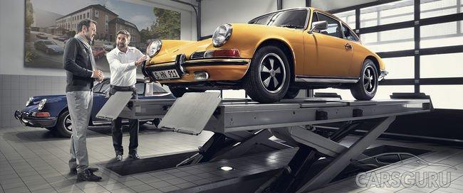 Оберегайте мечту. Предложение для Porsche старше 6 лет