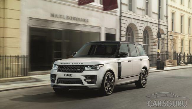 Jaguar Land Rover представляет пакет обновлений
