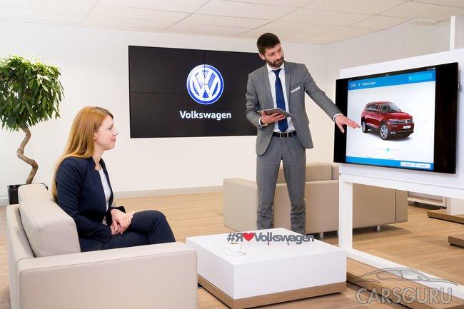 Volkswagen открывает цифровые шоу-румы