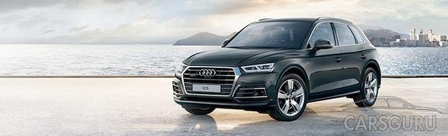 Новый Audi Q5 в Ауди Центр Север