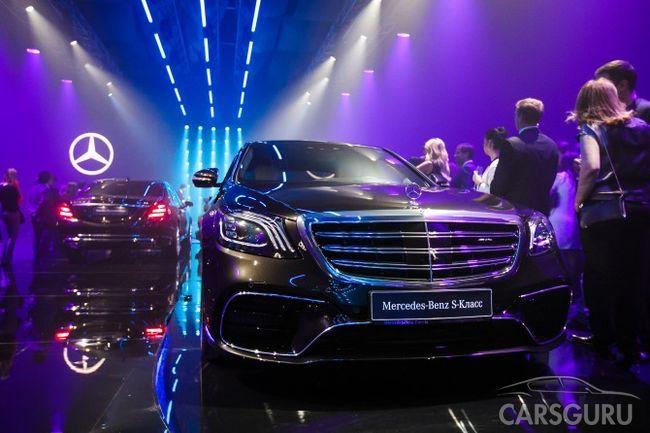 Стала известна стоимость обновленных седанов Mercedes-Benz S-класса