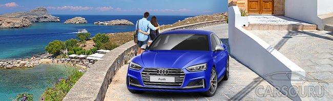 Греческие каникулы с Audi: две путевки от Ауди Центра Север