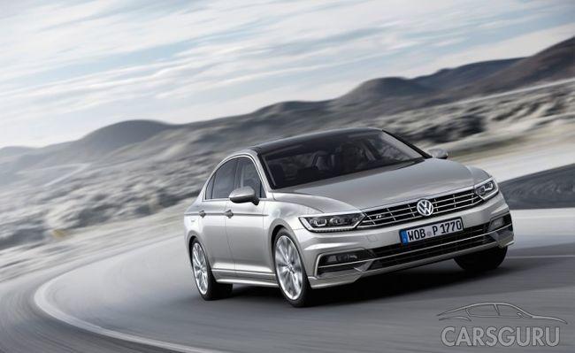 Volkswagen Passat с новым наполнением Life Plus
