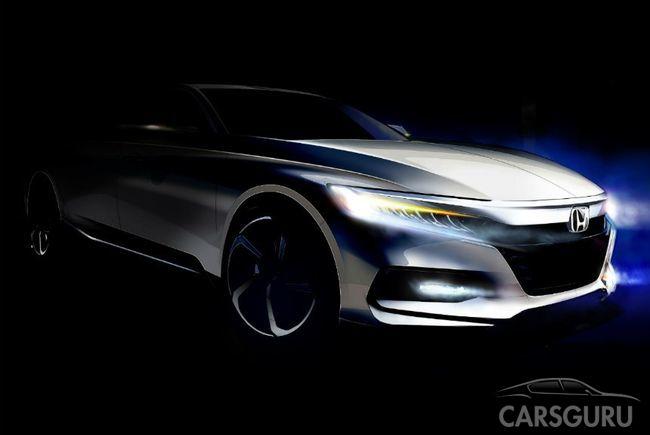 Первые новости о новой Honda Accord