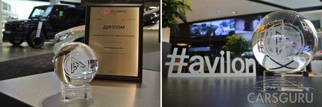 АВИЛОН «Мерседес-Бенц»: Дилер года по продажам и маркетингу!